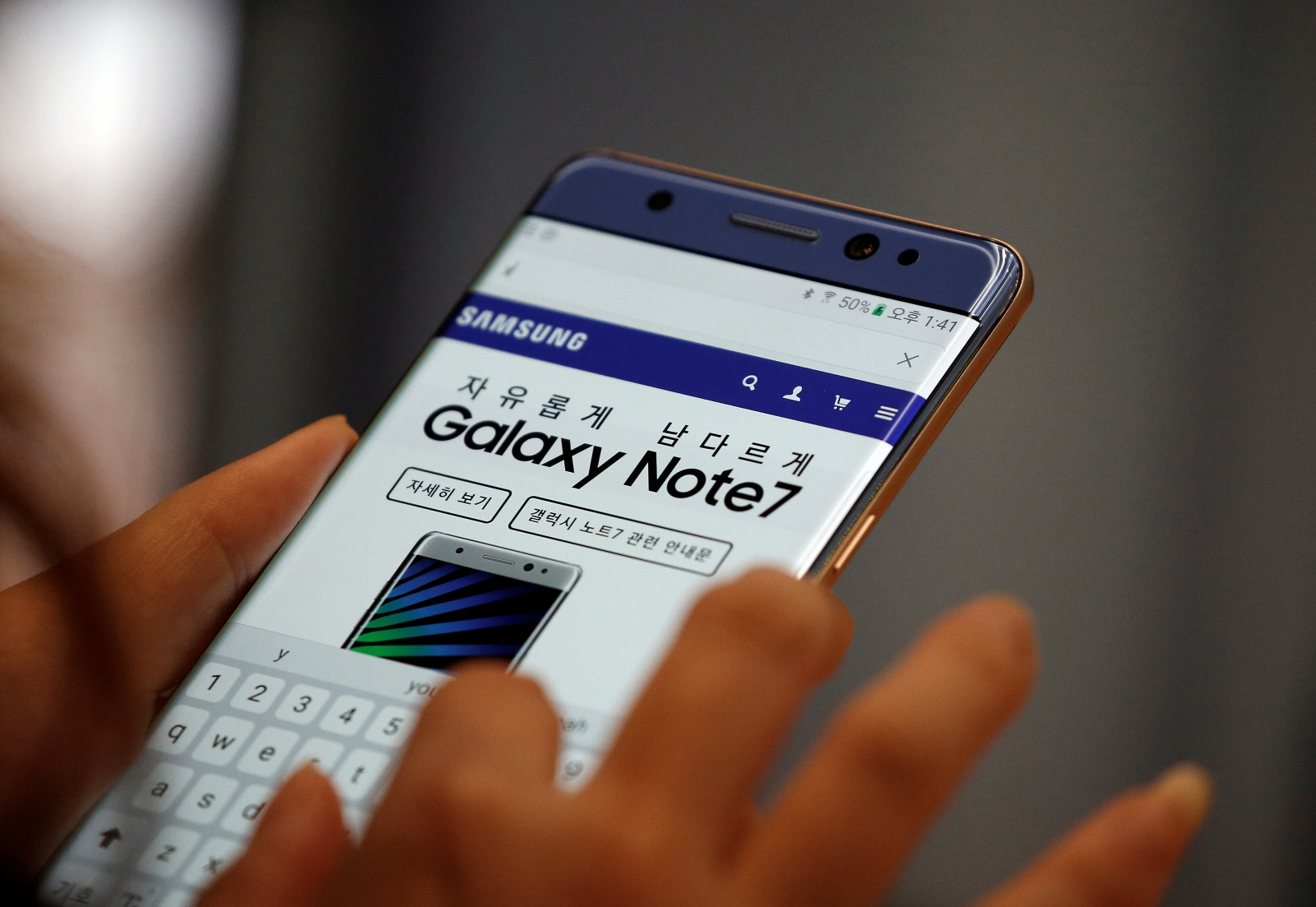 Samsung to sell refurbished Note 7 phones