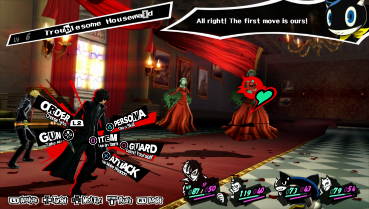 Persona 5 dungeon