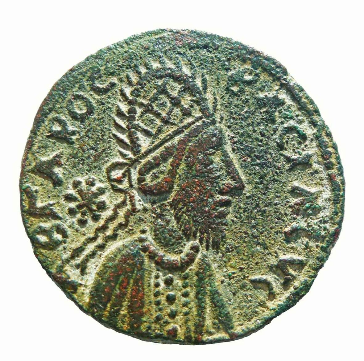 Edessan coin