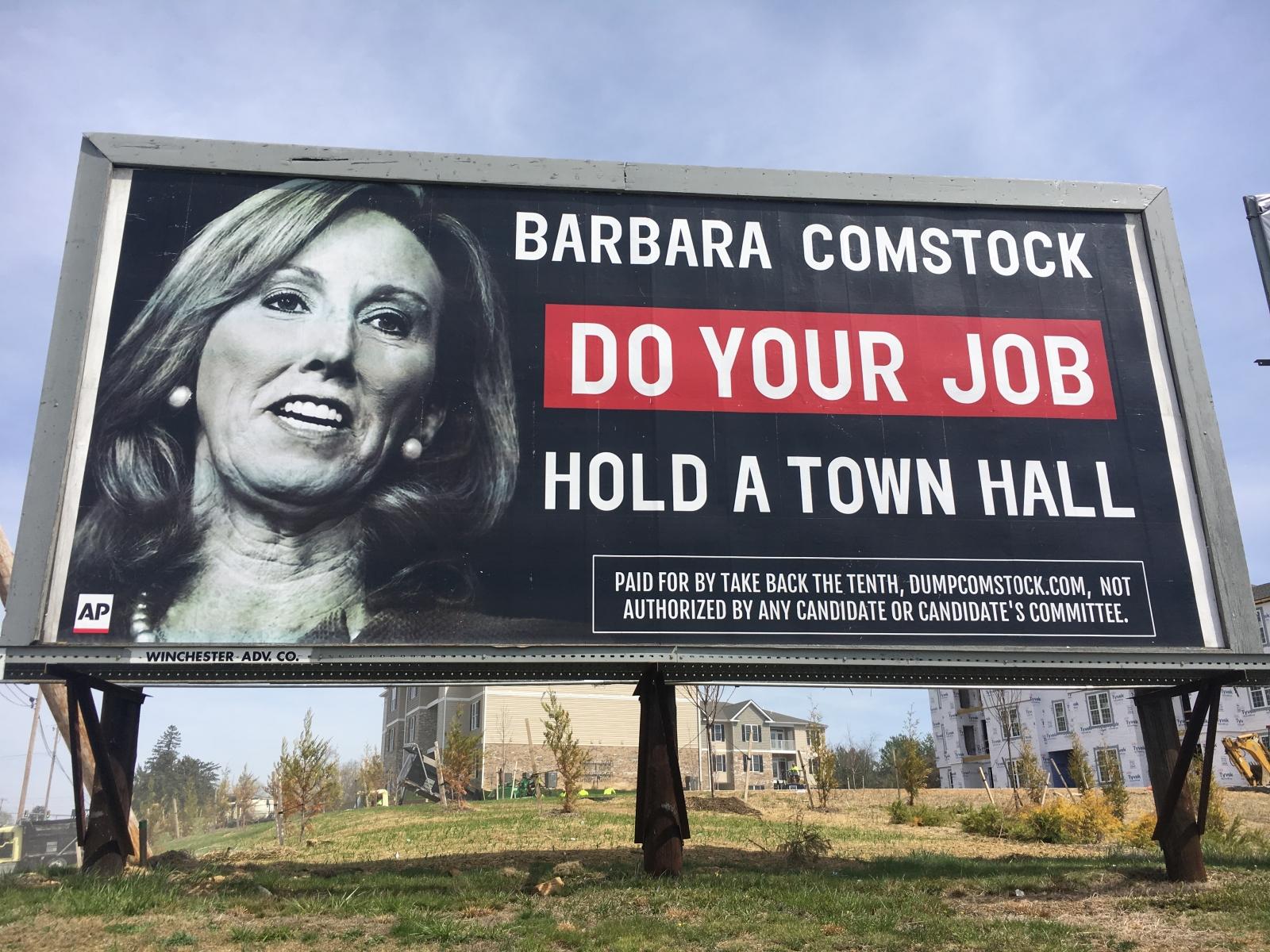 'Do your job' billboard