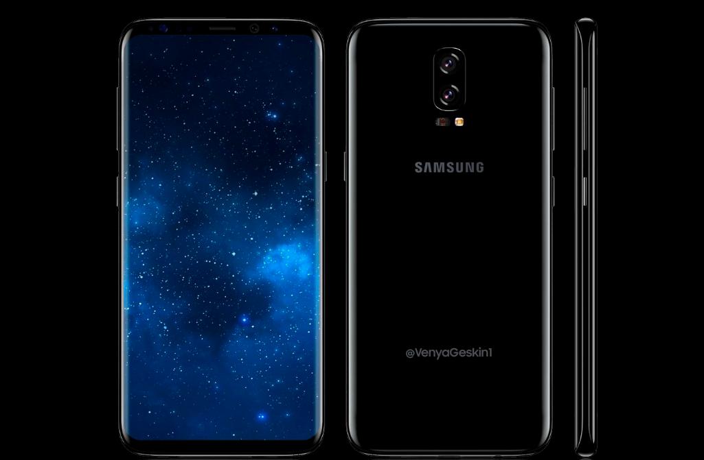Samsung Galaxy Note 8 concept render