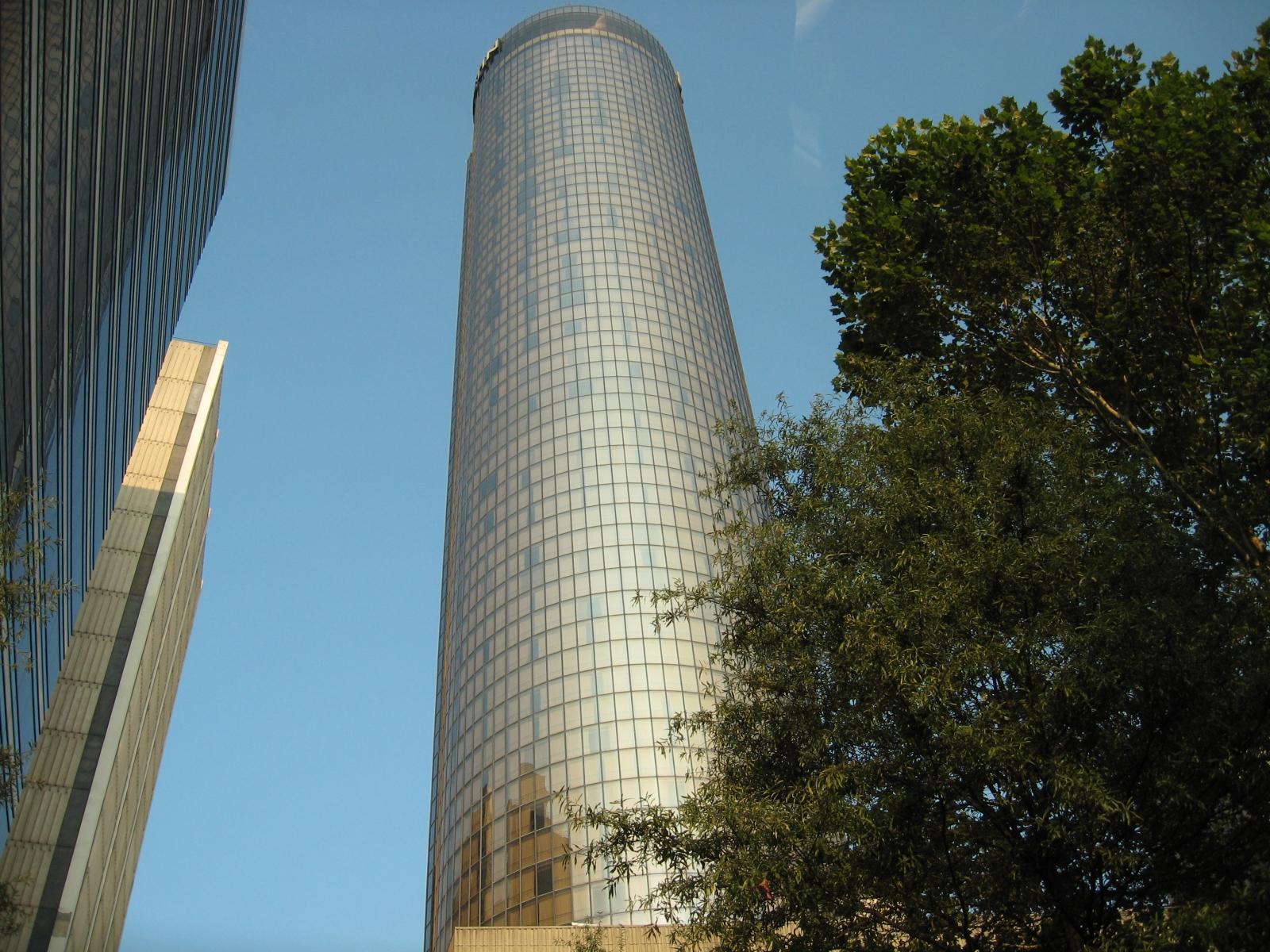 Westin Peachtree Plaza Atlanta