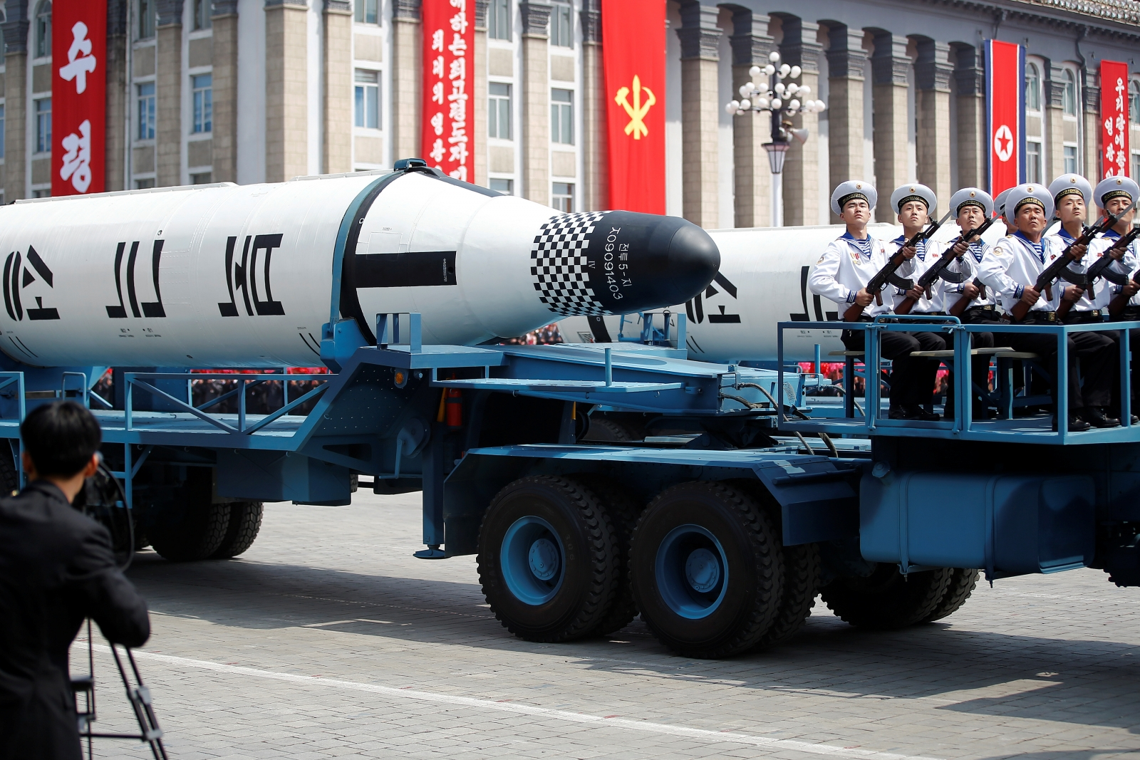 north korea founder's day ICBM