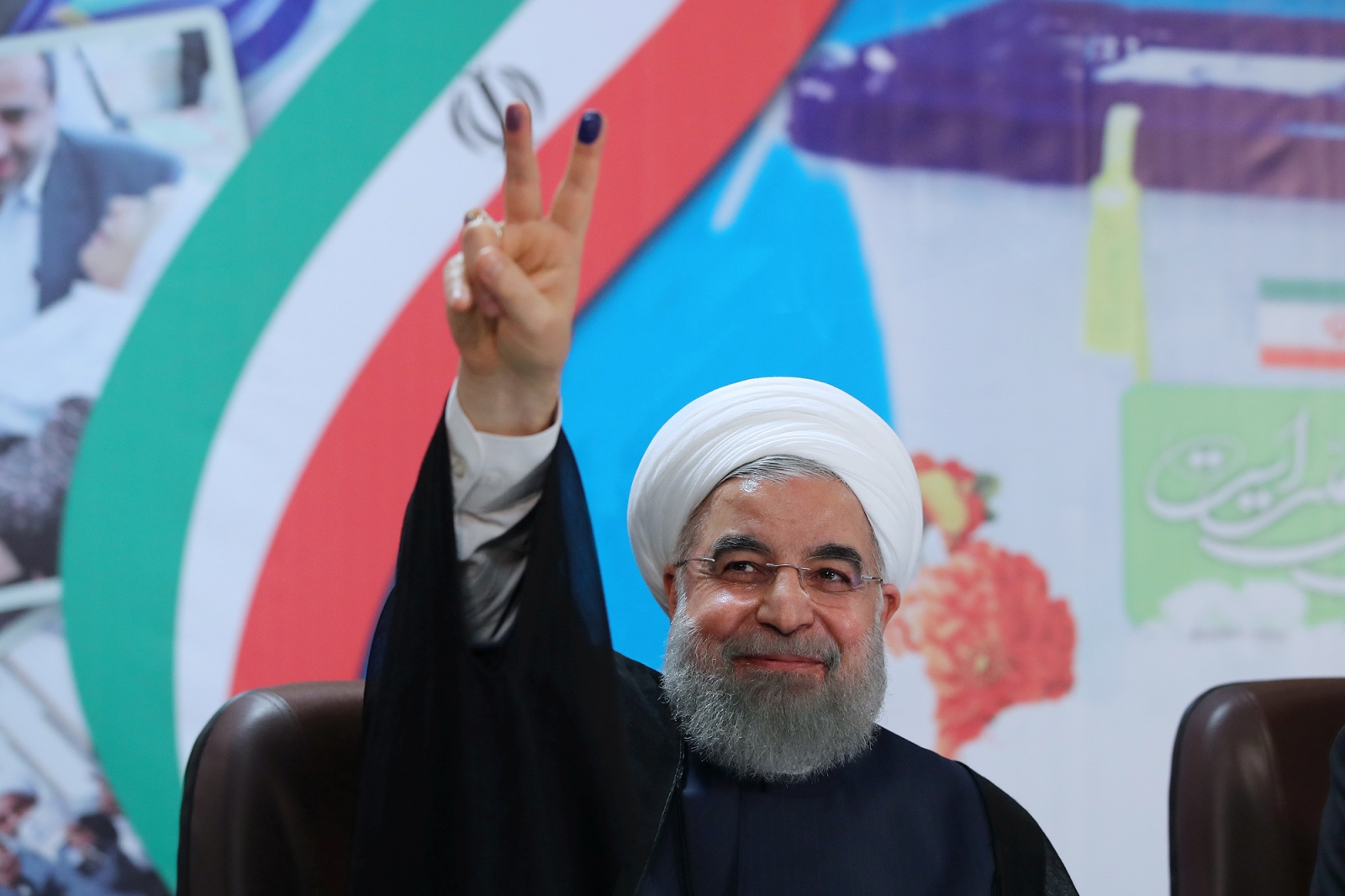 Iran presidential election