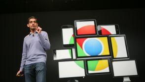 Google ad-blocking in Chrome for mobile, desktop
