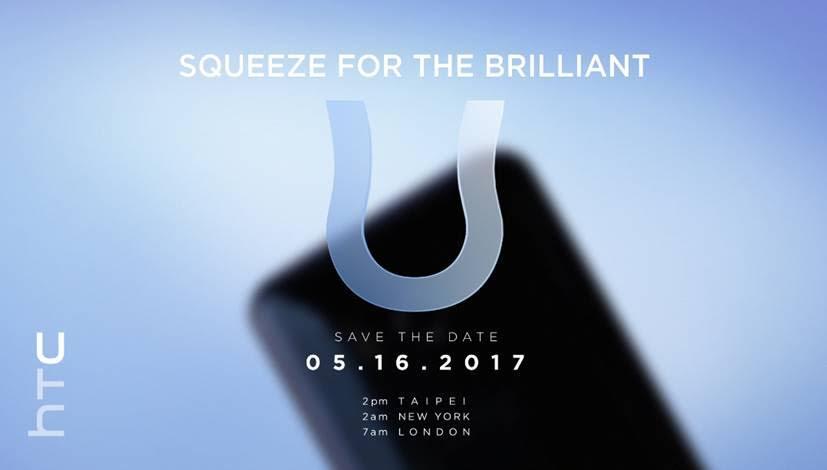 HTC U press invite