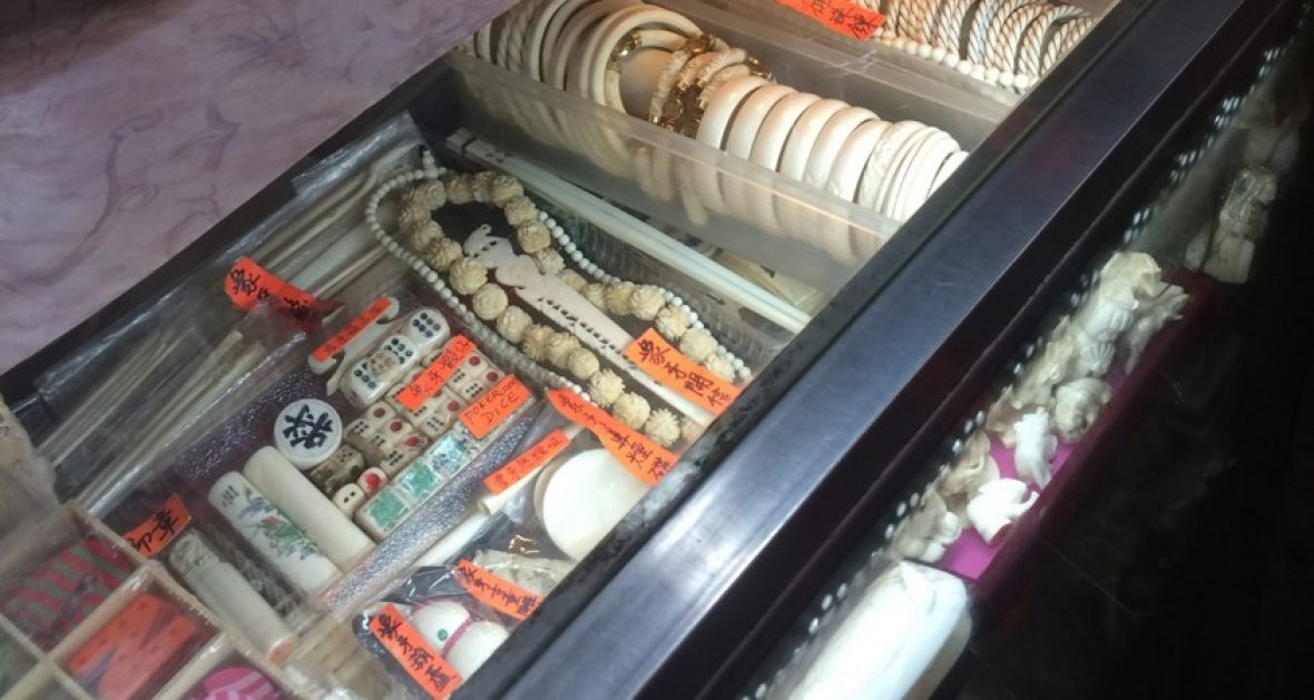 Ivory goods