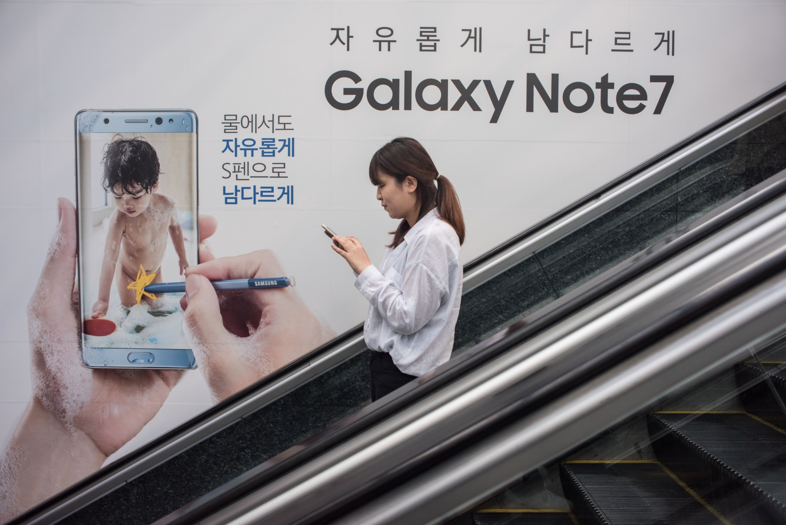 Refurbished Galaxy Note 7 coming to Korea