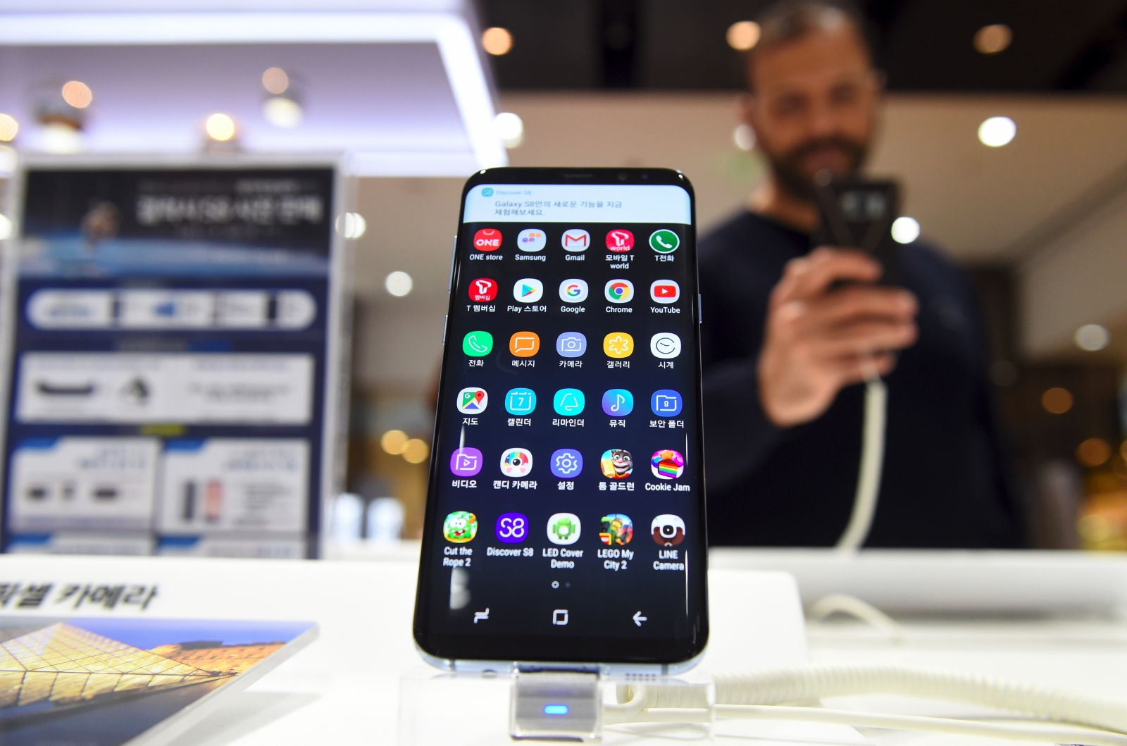 Samsung releases urgent update for Galaxy S8,S8+