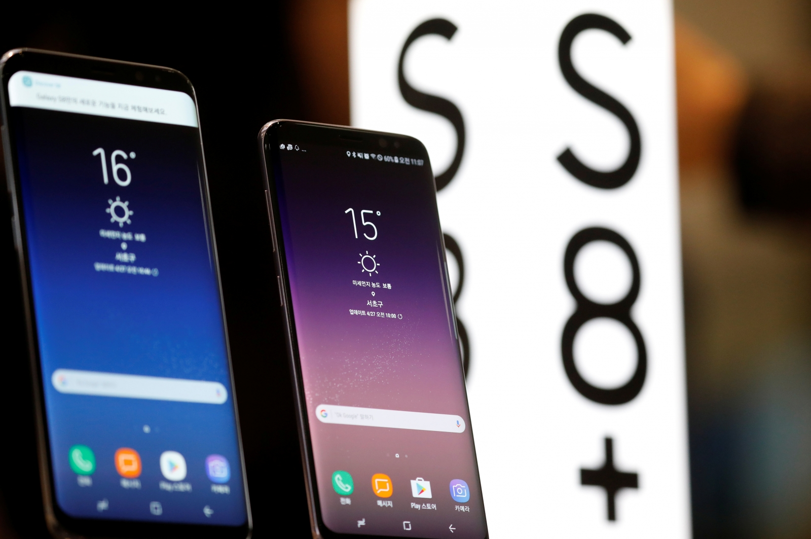 Samsung profit boosted by chips, sees better earnings from the S8