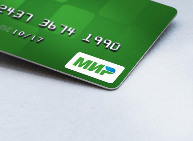 Russian payment network Mir