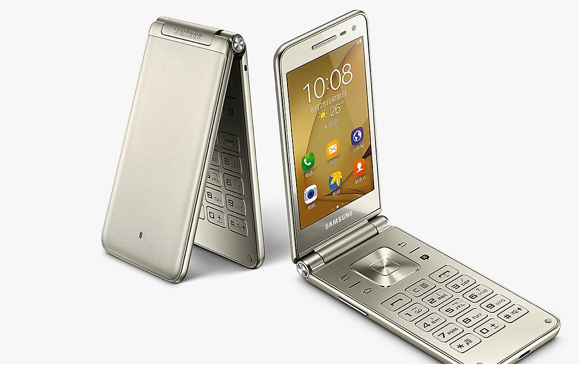 Samsung plans to launch new flip phone