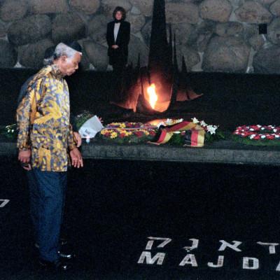 Mandela Yad Vashem