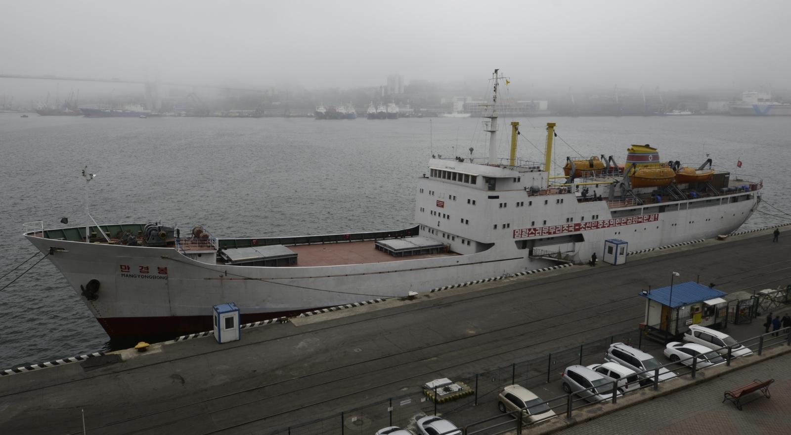 North Korea Russia ferry service