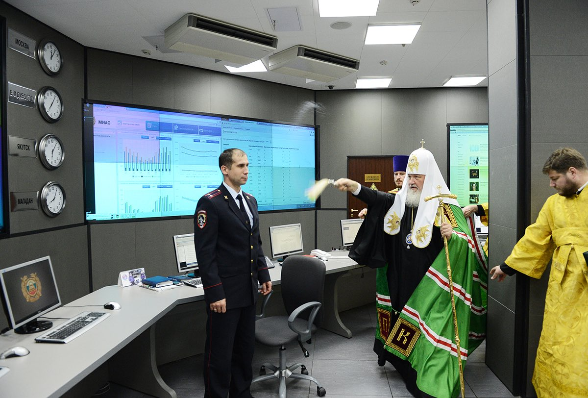Patriarch Kirill blesses Russian government computers
