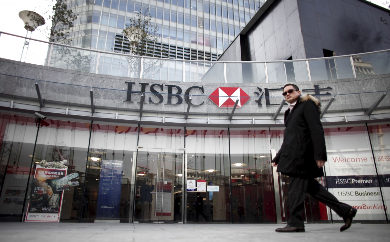 HSBC voice recognition security system duped by customer's