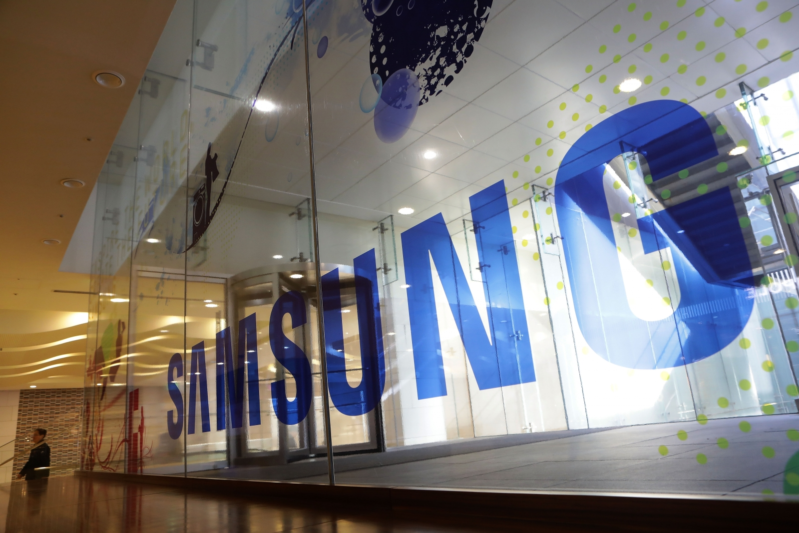 Samsung to showcase stretchable display