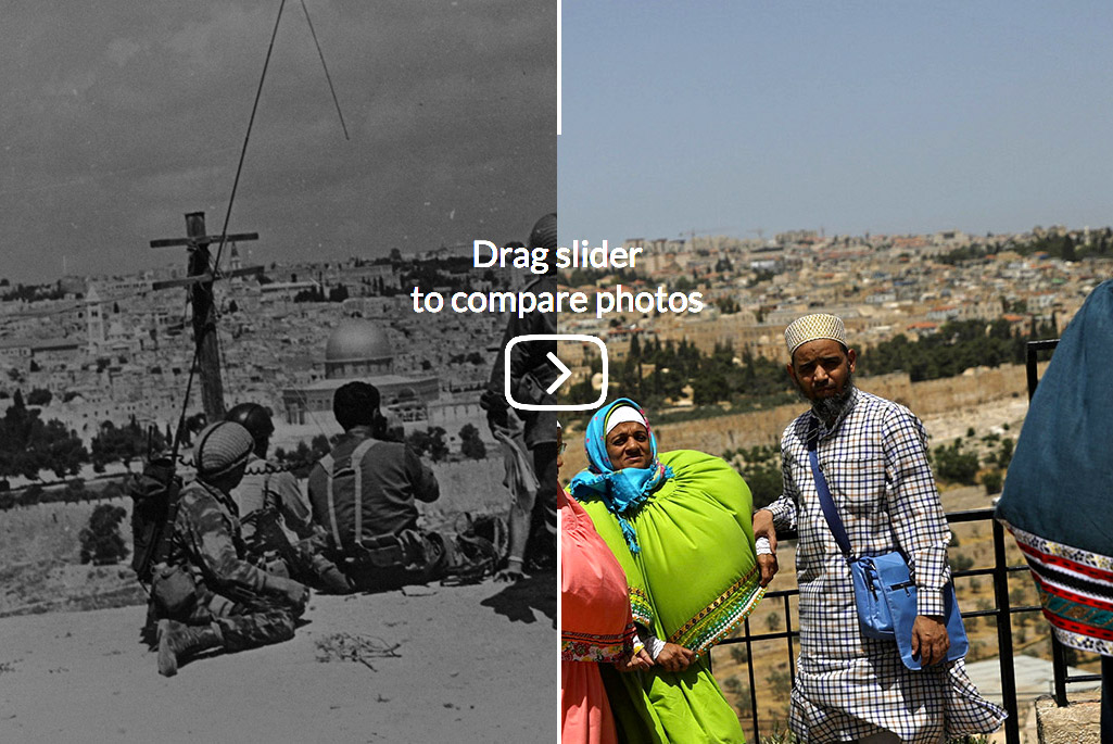 Jerusalem then and now