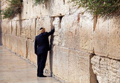Donald Trump Western Wall