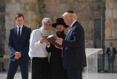 Trump Kushner Western Wall