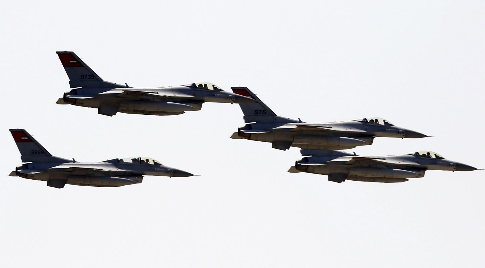 Egypt air strikes in Libya