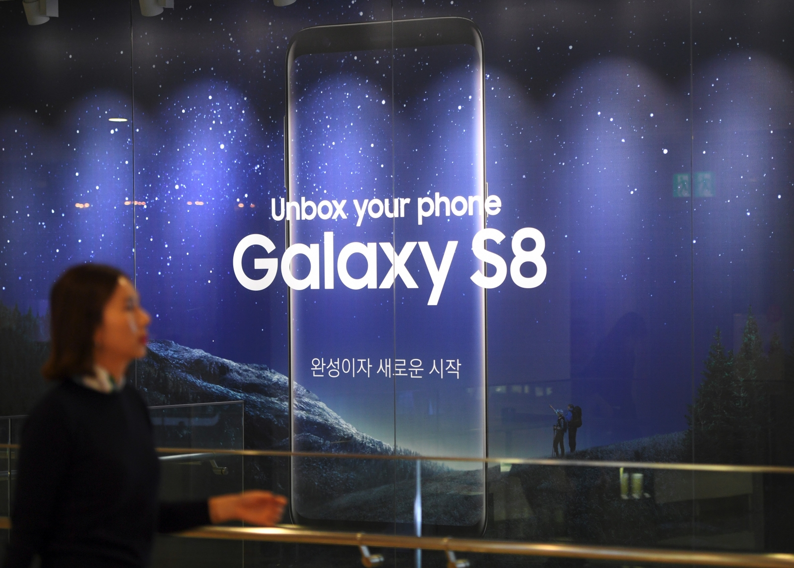 Galaxy S8 sold 1 million in SouthKorea
