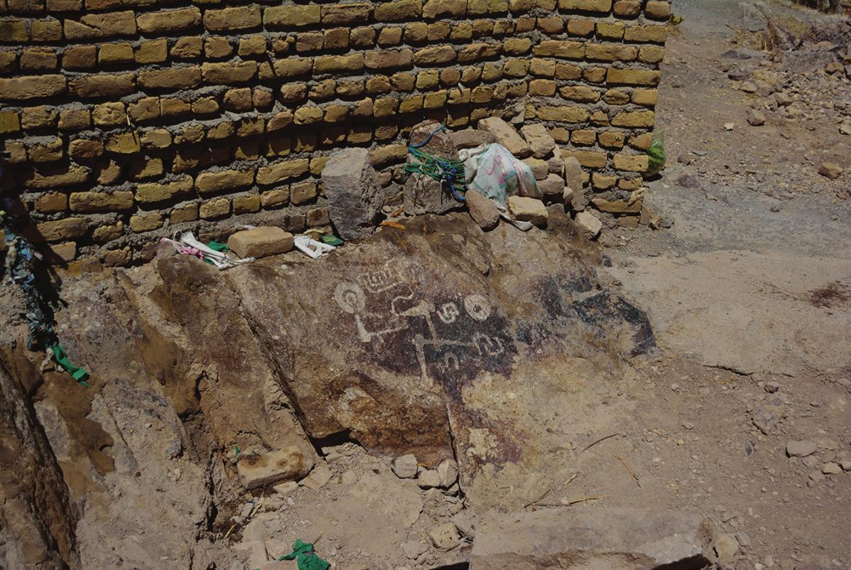 Iran rock art