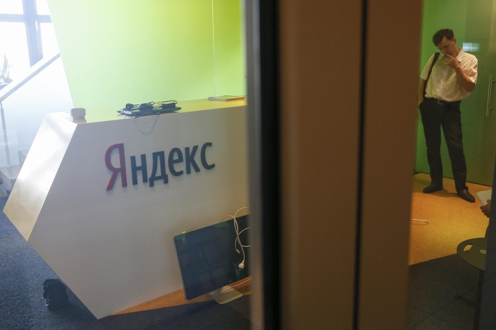 Yandex searches