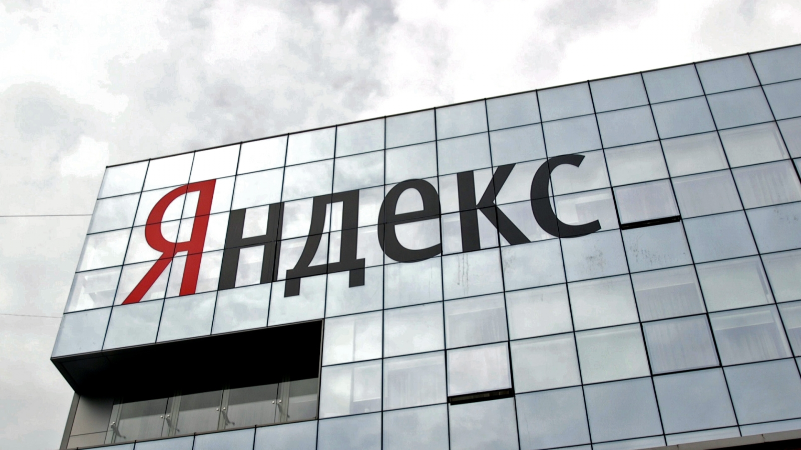 Yandex: Inside the Russian company that claims to be