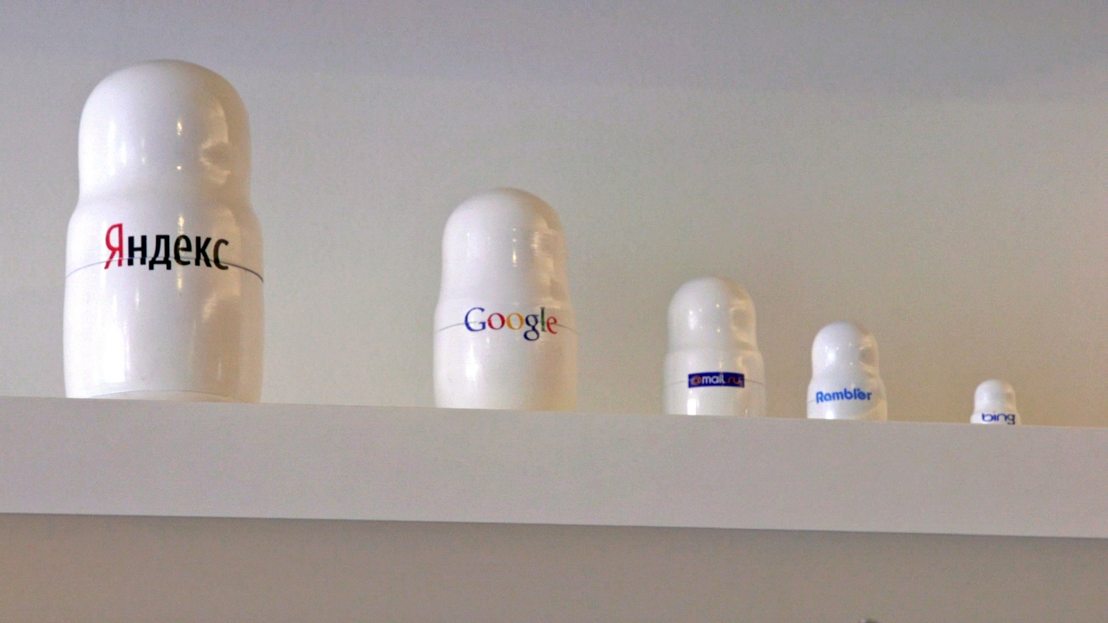 Search engine Russian dolls
