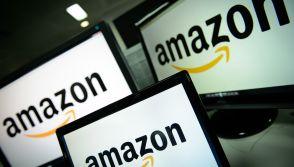 Amazon logo