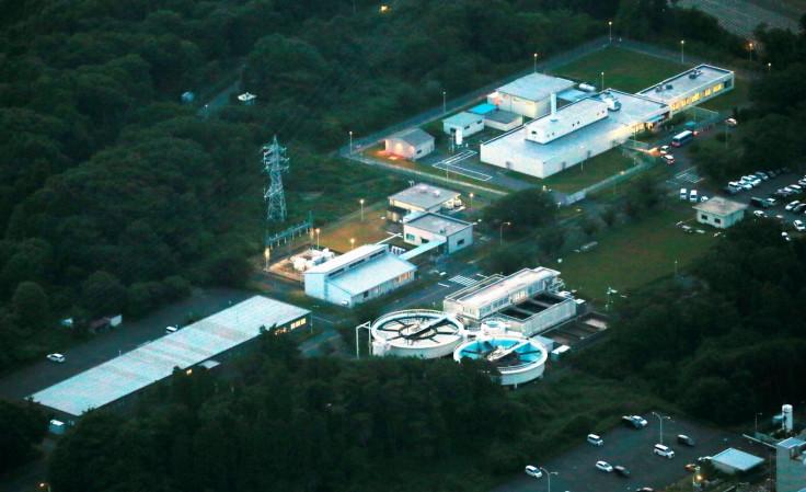Japan Atomic Energy Agency