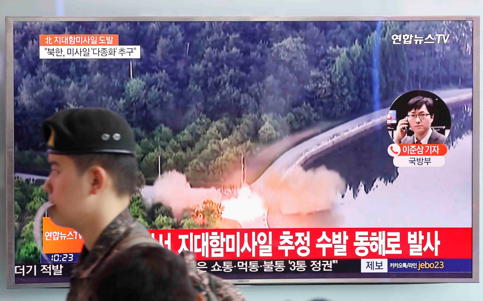 South Korean Military: North Korea Launches Unidentified Projectile