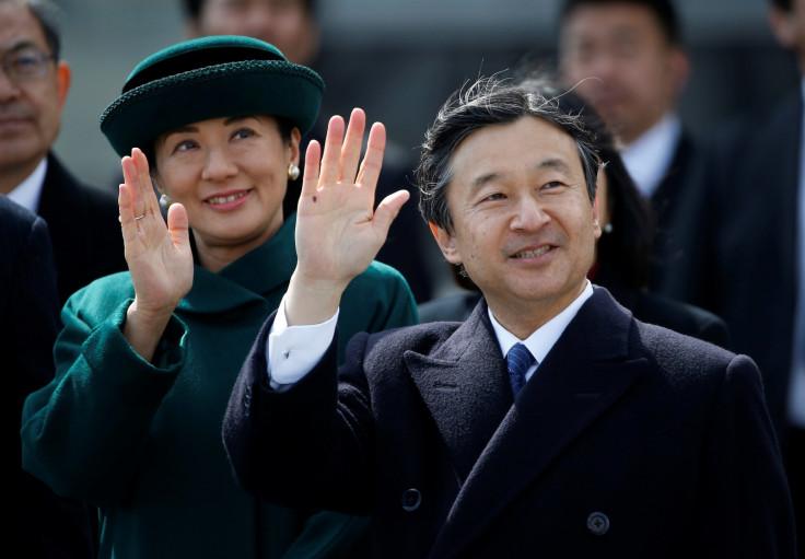 Japan royal family