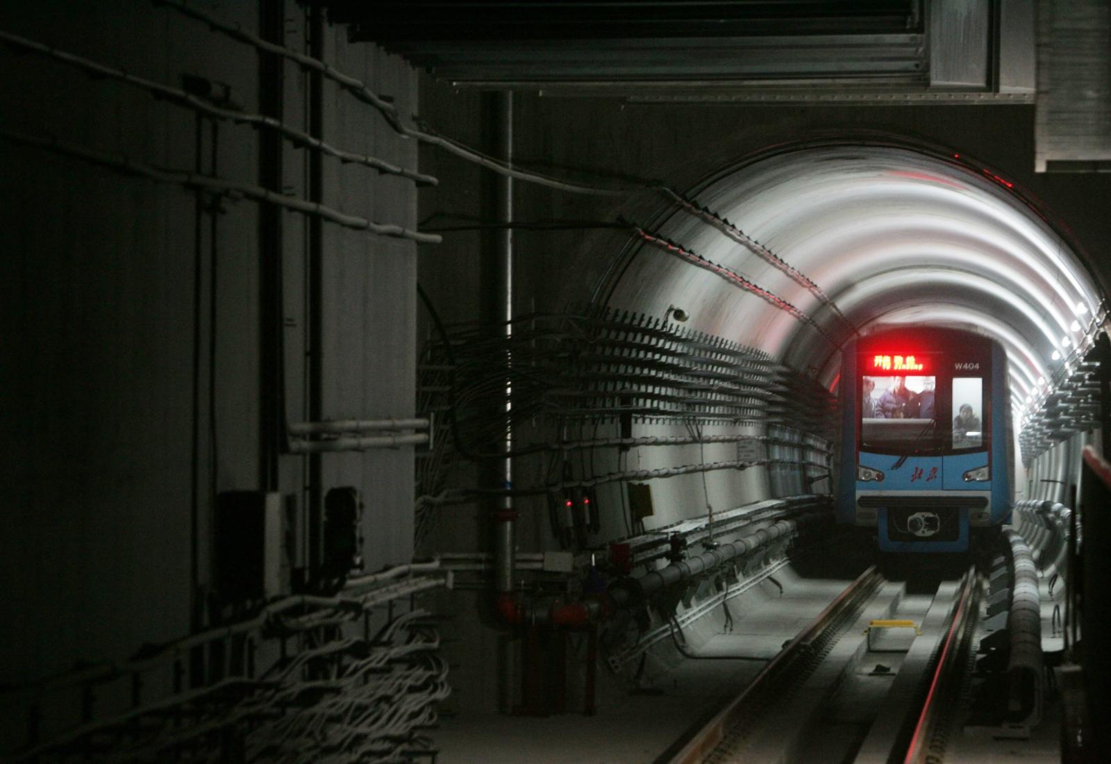 Beijing first driverless subway lines test starts