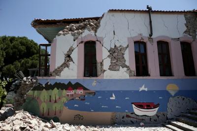 Earthquake Lesbos Greece Turkey  seismos