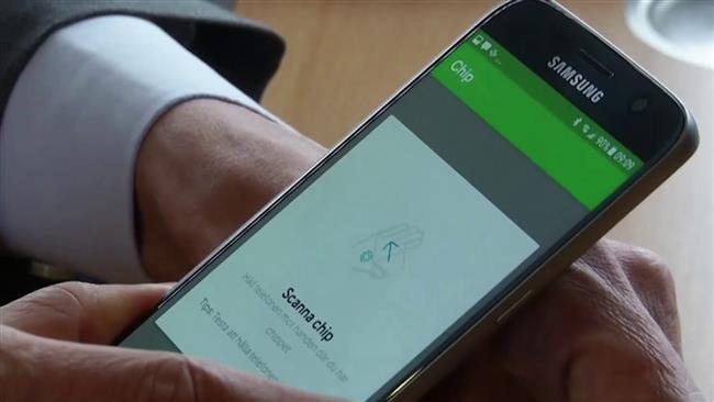 SJ train hand biometric implant