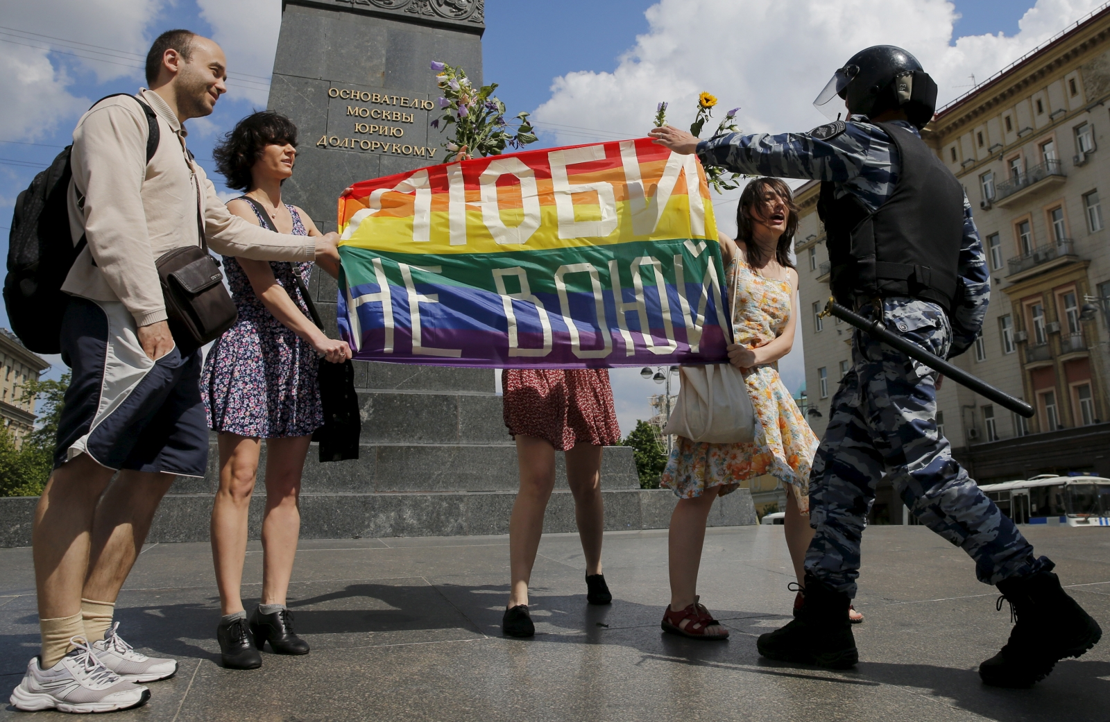 LGBT protest Russia