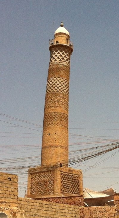 Great Mosque of al-Nuri Al-Hadba minaret