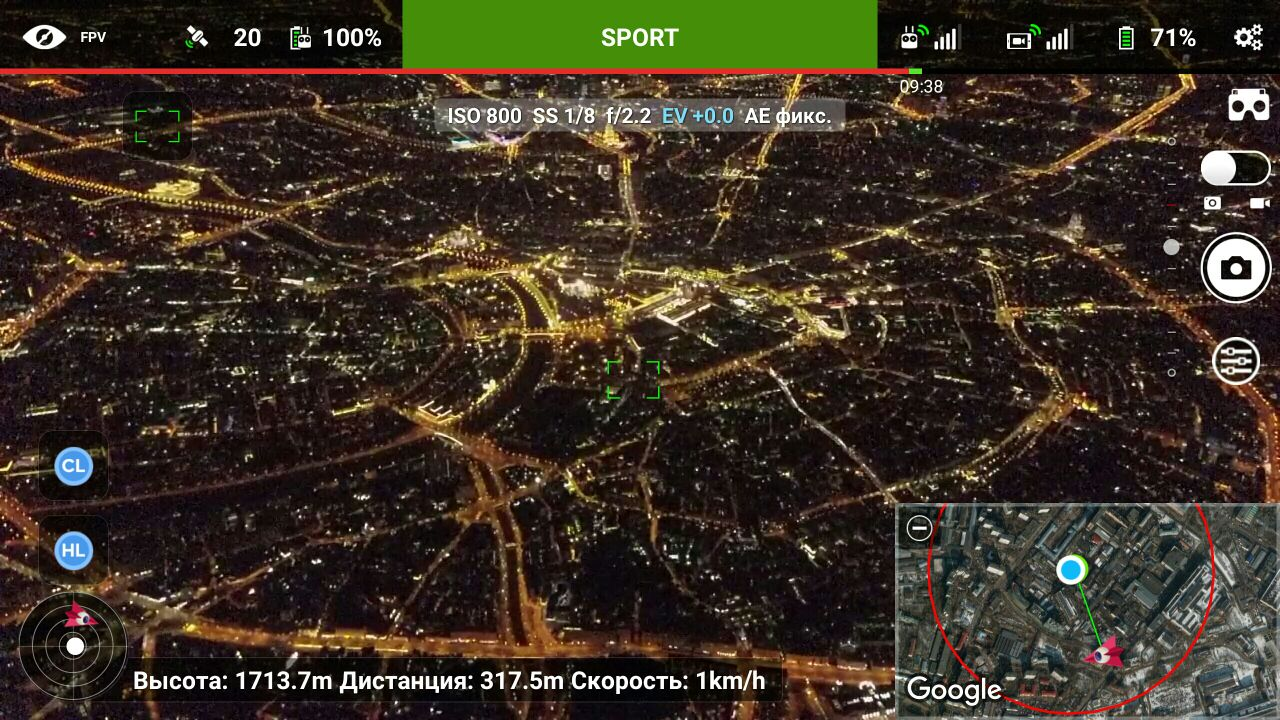 DJI drone flying above Moscow