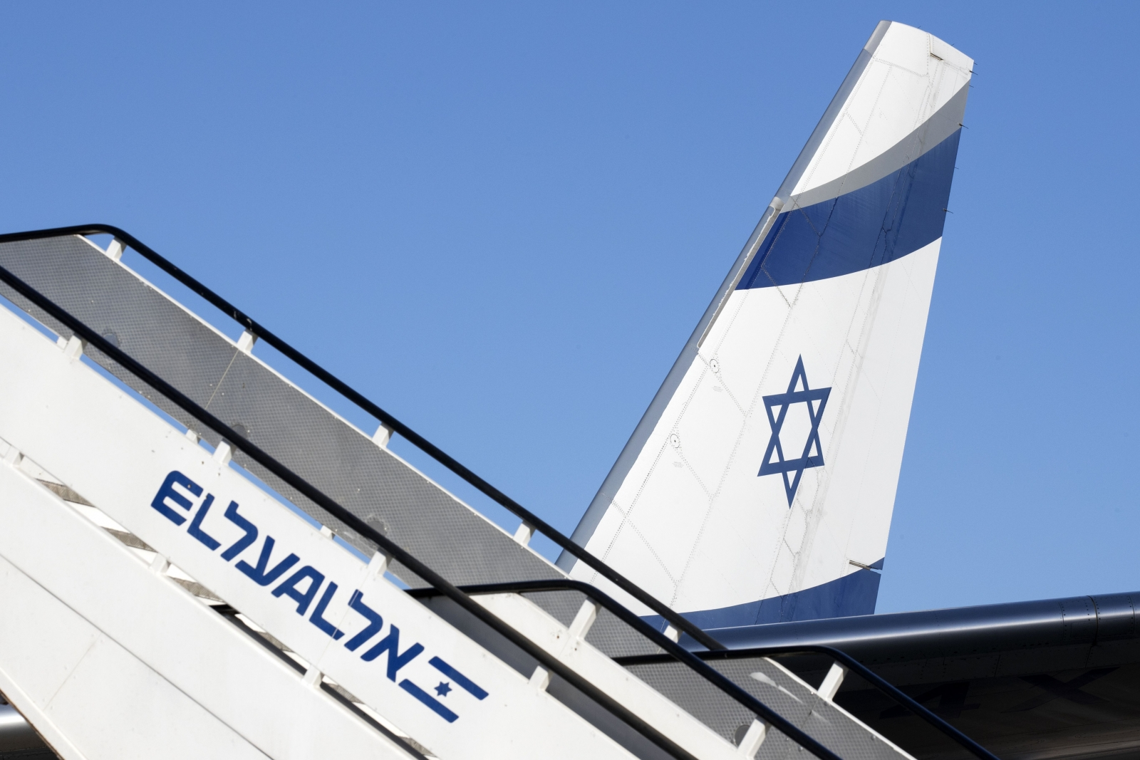 SRAEL-TRANSPORT-ECONOMY-AIRPORT