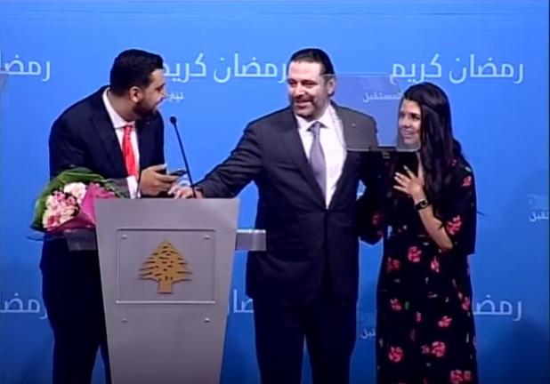 Lebanese Prime Minister Saad Al Hariri