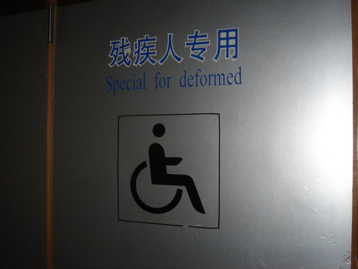 Funny Chinese translation