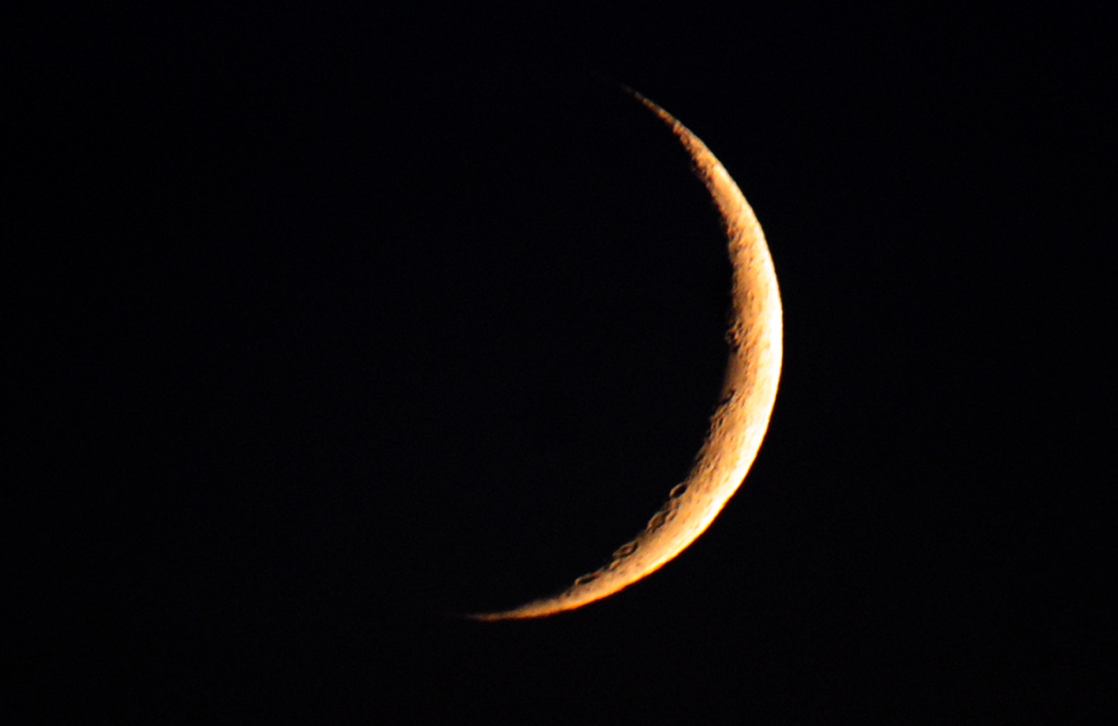 Eid al-fitr moon sighting