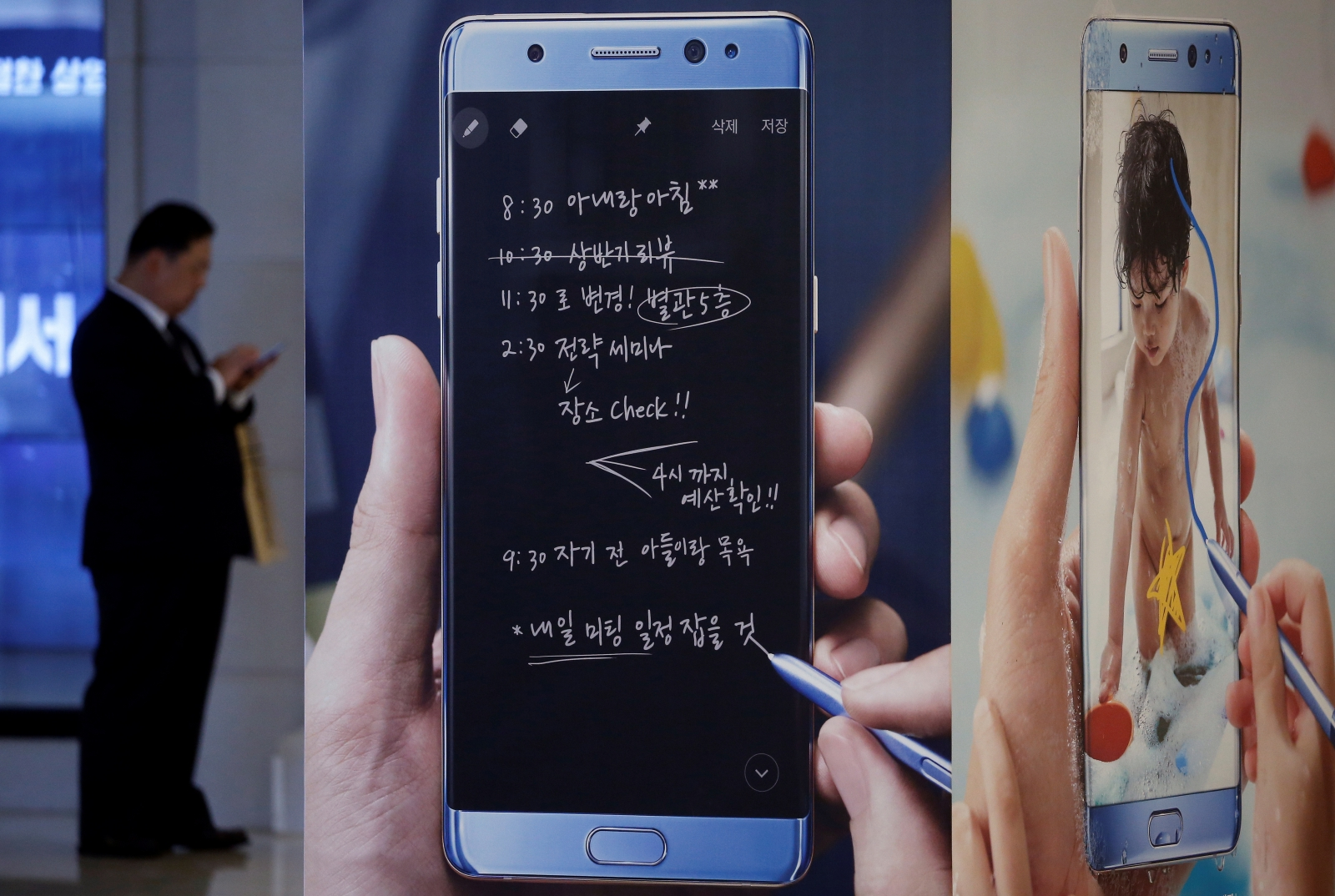 Galaxy Note 8 launch in September 2017