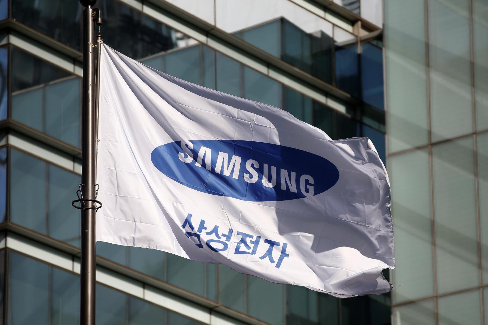 Samsung's Pyeongtaek chip complex starts production