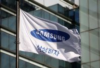 Samsung to invest $18bn in memory chip