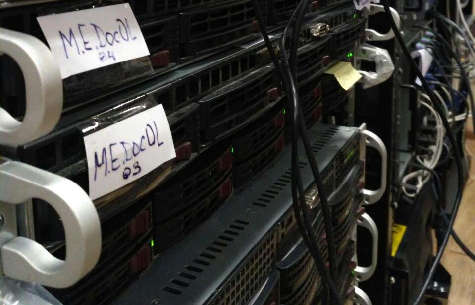 MeDoc servers