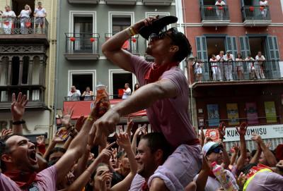 Pamplona 2017 San Fermin
