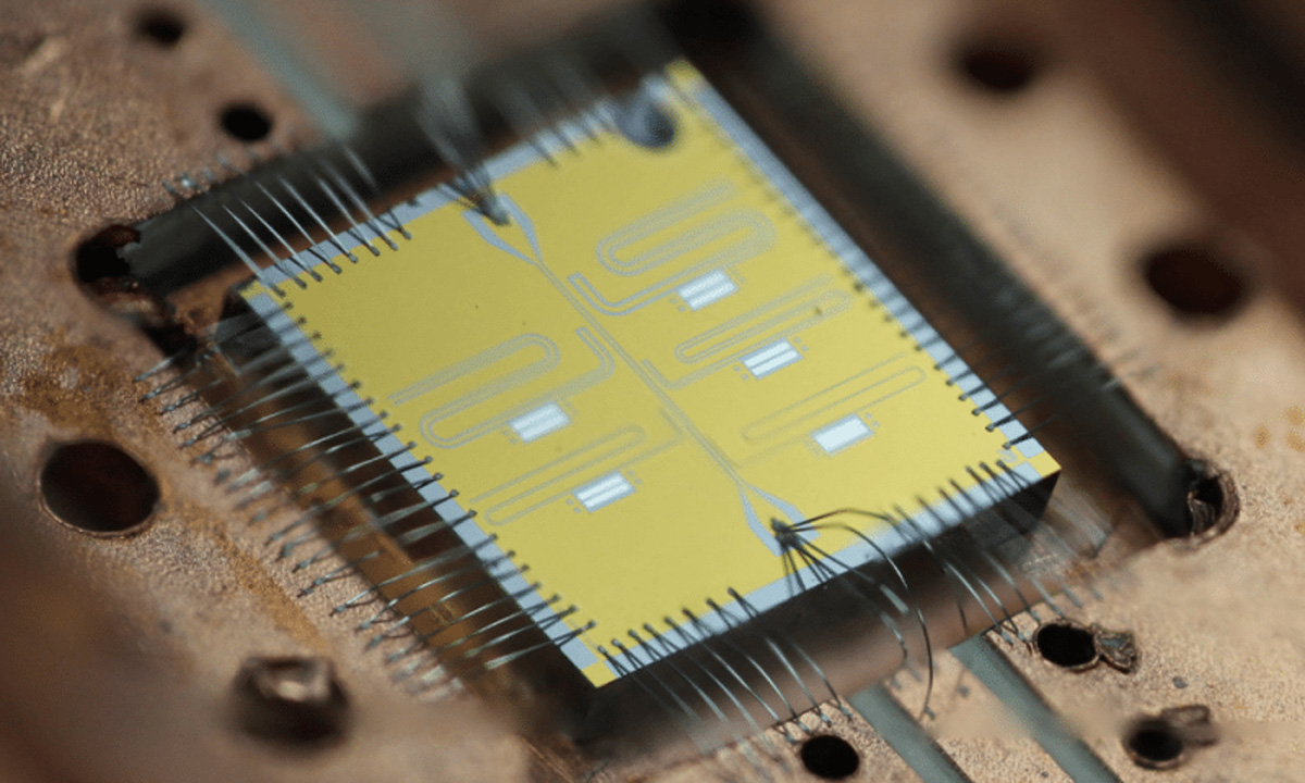 A multi-qubit chip developed at NERSC